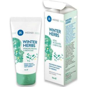 Medisei Winter Herbs Cream Κρέμα με Ευκάλυπτο & Αιθέρια Έλαια  50ml