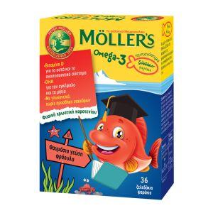 Mollers Παιδικά Ζελεδάκια Μουρουνέλαιου Ψαράκια με Γεύση Φράουλα 36 Ζελεδάκια | Dpharmacy.gr