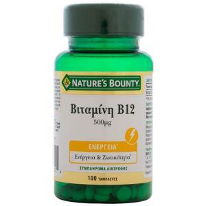 Nature's Bounty Βιταμίνη Β12 για την Μνήμη 500 Μg 100 Ταμπλέτες