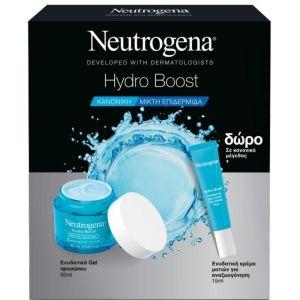 Neutrogena Πακέτο Promo Set Hydro Boost Σετ Ενυδατικό Gel Προσώπου Για Κανονικές Μικτές Επιδερμίδες 50ml & Hydro Boost Ενυδατική Κρέμα Ματιών 15ml
