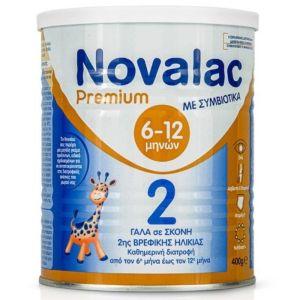 Novalac Premium 2 Με Συμβιοτικά Γάλα Δεύτερης Βρεφικής Ηλικίας 6-12 Μηνών 400gr