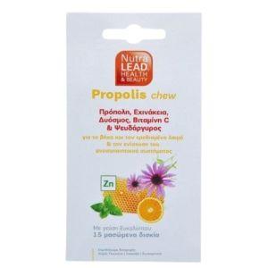 Nutralead Propolis Chew Συμπλήρωμα Διατροφής Με Πρόπολη, Εχινάκεια, Δυόσμο, Βιταμίνη C & Ψευδάργυρο Για Το Ανοσοποιητικό 15 Chewable Tabs