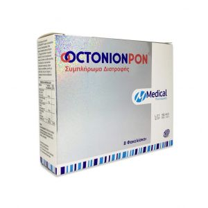 Octonionpon Συμπλήρωμα Διατροφής 8 Φακελίσκοι
