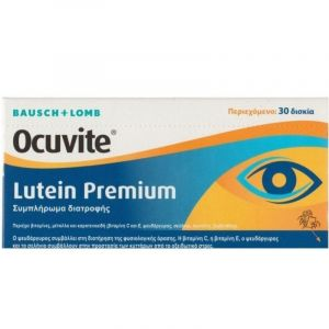Bausch & Lomb Ocuvite Lutein Premium Συμπλήρωμα Διατροφής Για Την Υγεία Των Ματιών 30 ταμπλέτες