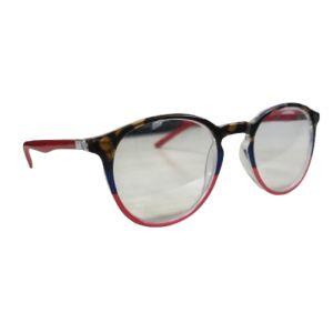 Benson Γυαλιά Πρεσβυωπίας Με Θήκη Χρώμα Μπλε-Κόκκινο 1 Τμχ