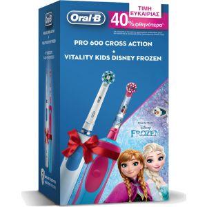 Oral-B Promo -40% Ηλεκτρική Οδοντόβουρτσα Pro 600 Cross Action & Ηλεκτρική Οδοντόβουρτσα Παιδική Vitality Kids Disney Frozen
