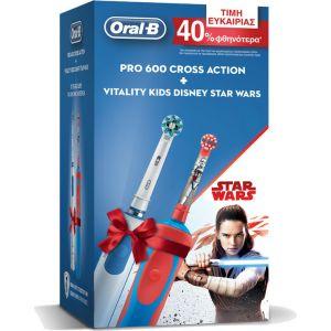 Oral-B Promo -40% Ηλεκτρική Οδοντόβουρτσα Pro 600 Cross Action & Ηλεκτρική Οδοντόβουρτσα Παιδική Vitality Kids Star Wars