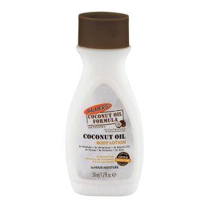 Palmers Coconut Oil Κρέμα Σώματος 50ml