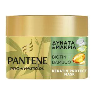 Pantene Pro-V Miracles Biotin & Bamboo Strong & Long Μάσκα για Δυνατά & Μακριά Μαλλιά 160ml