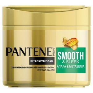 Pantene Pro-V Smooth & Sleek Intensive Mask Μάσκα για Απαλά & Μεταξένια Μαλλιά 300ml