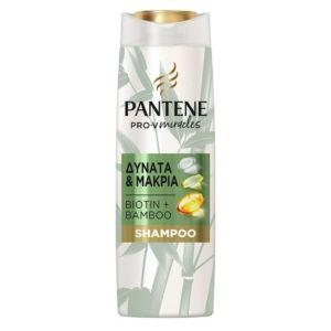 Pantene Pro-V Miracles Biotin & Bamboo Σαμπουάν για Δυνατά & Μακριά Μαλλιά 300ml