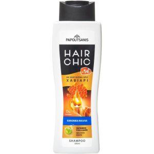 Papoutsanis Hair Chic Σαμπουάν Για Κανονικά Μαλλιά Με Εκχύλισμα Από Χαβιάρι 400ml