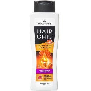 Papoutsanis Hair Chic Σαμπουάν Για Ταλαιπωρημένα & Ξηρά Μαλλιά Με Εκχύλισμα Από Χαβιάρι 400ml