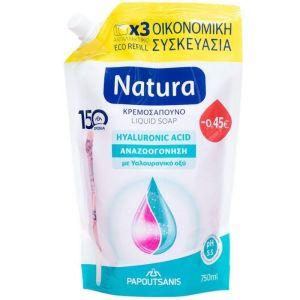 Papoutsanis Natura Refill Υγρό Κρεμοσάπουνο Χεριών Με Υαλουρονικό Οξύ 750ml