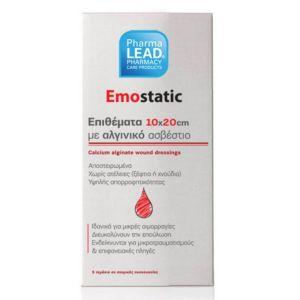 Pharmalead Emostatic Αιμοστατικά Επιθέματα - Γάζες με Αλγινικό Ασβέστιο 10x20cm 5τμχ