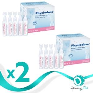 Physiodose Φυσιολογικός Ορός 60 Αμπούλες x 5ml (2 Συσκευασίες από 30 αμπούλες)