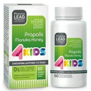 Pharmalead Propolis Manuka Honey 4 Kids Φόρμουλα με Πρόπολη & Μέλι Μανούκα για Παιδιά Ενίσχυση του Ανοσοποιητικού Συστήματος 60 Ζελεδάκια
