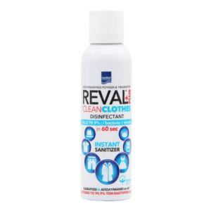 Intermed Reval Plus Clean Clothes Απολυμαντικό Ρούχων & Υφασμάτων Cotton Fresh 200ml