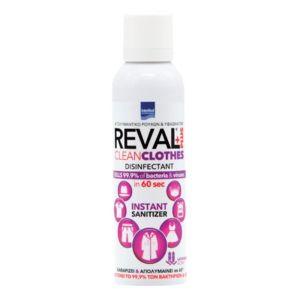 Intermed Reval Clean Clothes Απολυμαντικό Ρούχων & Υφασμάτων με Άρωμα Λεβάντα 200ml