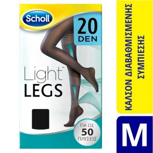 Scholl Light Legs Καλσόν Διαβαθμισμένης Συμπίεσης 20Den Μαύρο Medium 1 τμχ