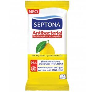 Septona Antibacterial Lemon Αντιβακτηριδιακά Μαντηλάκια Καθαρισμού Με Άρωμα Λεμόνι 15τμχ