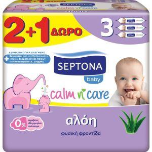 Septona Calm n Care Μωρομάντηλα Aloe Vera 2+1 Δώρο  3 x 57 τεμάχια (2 + 1 Δώρο)