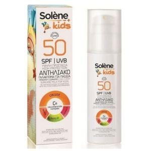 Solene Kids Αντηλιακό Γαλάκτωμα Προσώπου & Σώματος SPF50 150ml