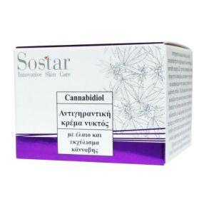 Sostar Cannabisoil Αντιγηραντική Κρέμα Νυκτός Με Έλαιο & Εκχύλισμα Κάνναβης 50ml