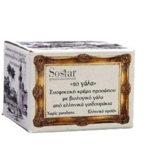 Sostar Το Γάλα Συσφιγκτική Κρέμα Προσώπου 50ml