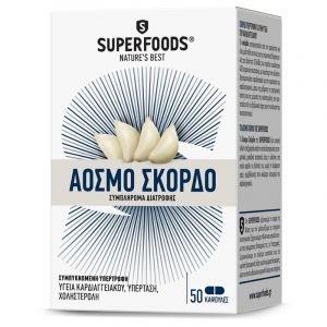 Superfoods Άοσμο Σκόρδο Συμπλήρωμα Διατροφής - Υγεία Καρδιαγγειακού, Υπέρταση, Χοληστερόλη 50Caps