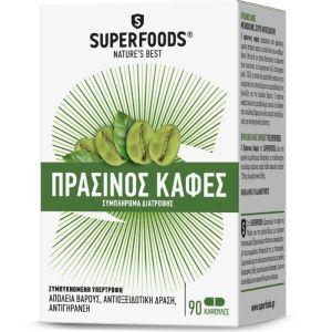 Superfoods Green Coffee Πράσινος Καφές Συμπλήρωμα Διατροφής Για Τη Διαχείριση Του Βάρους 90 Κάψουλες