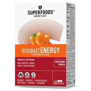 Superfoods Ιπποφαές Energy Φυσικό Συμπλήρωμα Διατροφής Για Τόνωση & Ενίσχυση Του Οργανισμού 30Caps