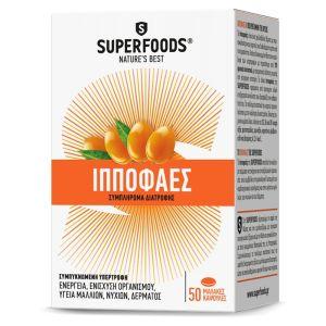 Superfoods Hippophaes Ιπποφαές Συμπλήρωμα Διατροφής Για Ενέργεια, Ενίσχυση Του Οργανισμού & Υγεία Μαλλιών, Νυχιών, Δέρματος 50Caps