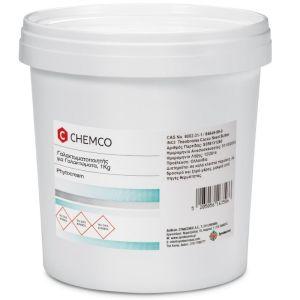 Σύνδεσμος Chemco Phytocream 2000 Φυτικός Γαλακτωματοποιητής 1Kg
