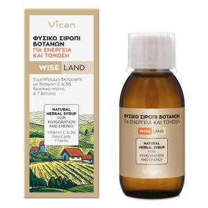Vican Wise Land Spray Βασιλικός Πολτός Και Βότανα Για Το Ανοσοποιητικό 75ml