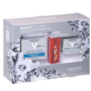 Vichy Πακέτο Promo Set Beauty Routine Σετ Liftactiv Supreme Αντιρυτιδική Κρέμα Ξηρή Επιδερμίδα 50ml & Δώρο Liftactiv Supreme Νύχτας 15ml & Liftactiv Glyco-C Night Peel Αμπούλα Αντιγήρανσης 2ml