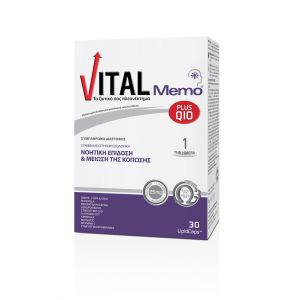 Vital Memo Plus Q10 Συμπλήρωμα Διατροφής γιαΝοητική Επίδοση & μείωση της Κόπωσης 30 Lipidcaps