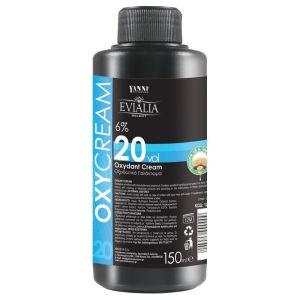 Evialia OxyCream Οξυζενέ 6% 20Vol Με Σησαμέλαιο & Βούτυρο Καριτέ 150ml