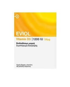 Eviol Βιταμίνη Vitamin D3 1200Iu 30Mg 60 Caps