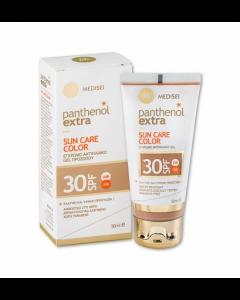 Medisei Panthenol Extra Sun Care Color Έγχρωμο Αντιηλιακό Gel Προσώπου Spf30 50ml