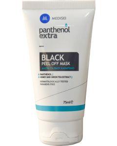 Medisei Panthenol Extra Black Peel Off Mask Μαύρη Μάσκα 75ml