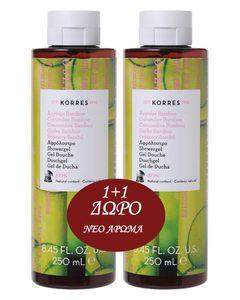 Korres Promo Αφρόλουτρο Αγγούρι Bamboo 250ml 1+1 Δώρο