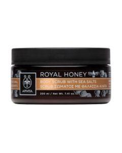 Apivita Royal Honey Scrub Σώματος Με Θαλάσσια Άλατα 200g