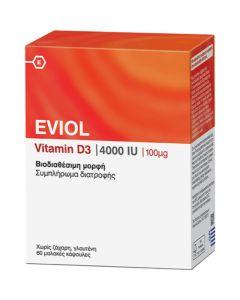 Eviol Βιταμίνη Vitamin D3 4000IU 100mg 60 Caps