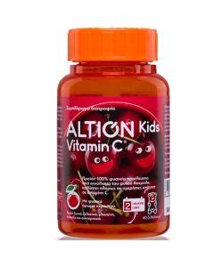 Altion Kids Vitamin C Με Φυσικό Άρωμα Κεράσι 60 Ζελεδάκια