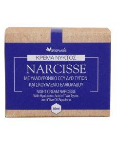 Anaplasis Κρέμα Νυκτός Narcisse Με Υαλουρονικό Οξύ Δύο Τύπων και Σκουαλένιο Ελαιολάδου 50ml