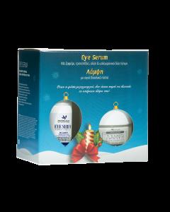 Anaplasis Πακέτο Promo Set Χριστουγεννιάτικο Σετ Serum Ματιών 15ml & Κρέμα Ημέρας Για Λάμψη 50ml