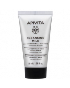 Apivita Cleansing Milk 3 Σε 1 Γαλάκτωμα Καθαρισμού Για Πρόσωπο & Μάτια Με Χαμομήλι & Μέλι 50ml