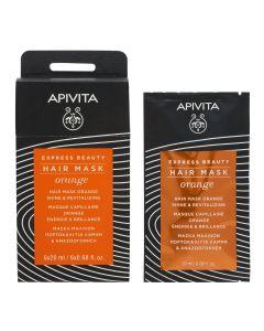 apivita-express-beauty-hair-mask-orange-maska-mallion-lampsis-anazoogonisis-me-portokali-20ml