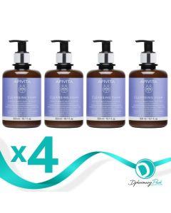 Apivita Limited Edition Κρεμώδης Αφρός Καθαρισμού Για Πρόσωπο & Μάτια Με Ελιά, Λεβάντα & Πρόπολη 4x300ml